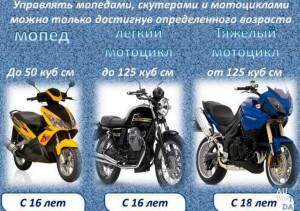 75815.pyjmp0_.1280-768x541